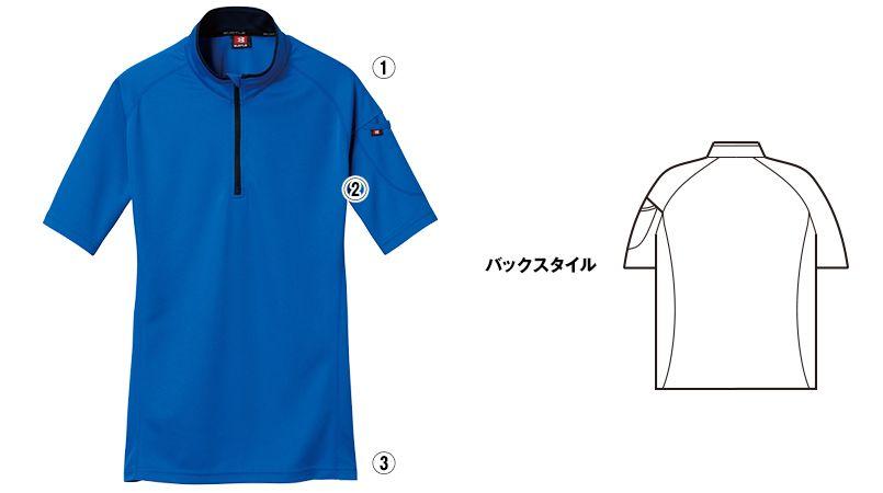 バートル 415 [春夏用]ドライメッシュ半袖ジップシャツ[左袖ポケット付](男女兼用) 商品詳細・こだわりPOINT