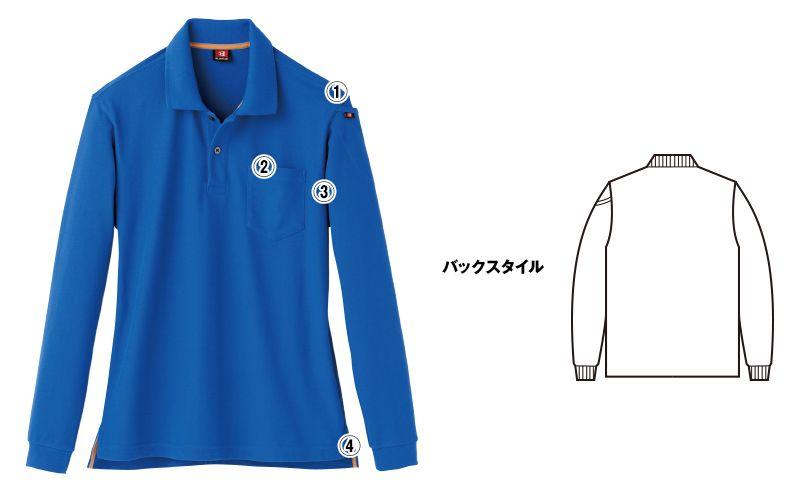 バートル 505 カノコ長袖ポロシャツ[左袖ポケット付](男女兼用) 商品詳細・こだわりPOINT