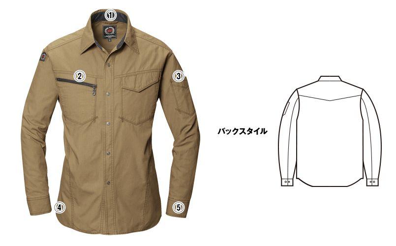 バートル 5103 [春夏用]リップクロス長袖シャツ(綿100%)(男女兼用) 商品詳細・こだわりPOINT