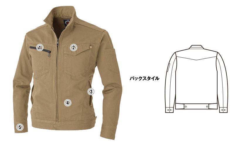 バートル 5201 ヴィンテージサテンジャケット(綿100%)(男女兼用) 商品詳細・こだわりPOINT