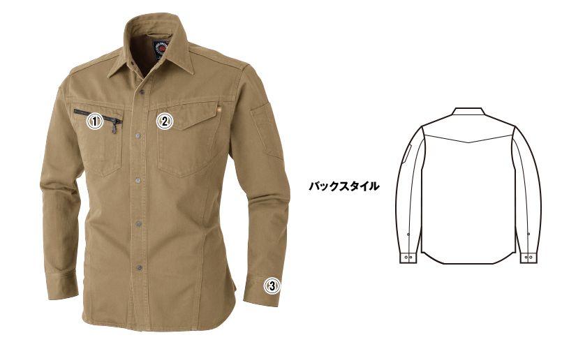 バートル 5205 ヴィンテージサテン長袖シャツ(綿100%)(男女兼用) 商品詳細・こだわりPOINT