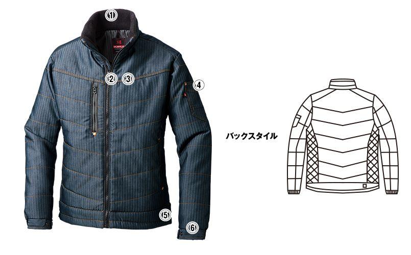 バートル 5240 ヘリンボーン防寒ジャケット(男女兼用) 商品詳細・こだわりPOINT