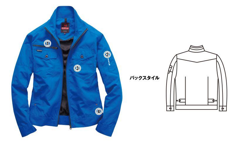 バートル 5250 レイザージャケット(男女兼用) 商品詳細・こだわりPOINT