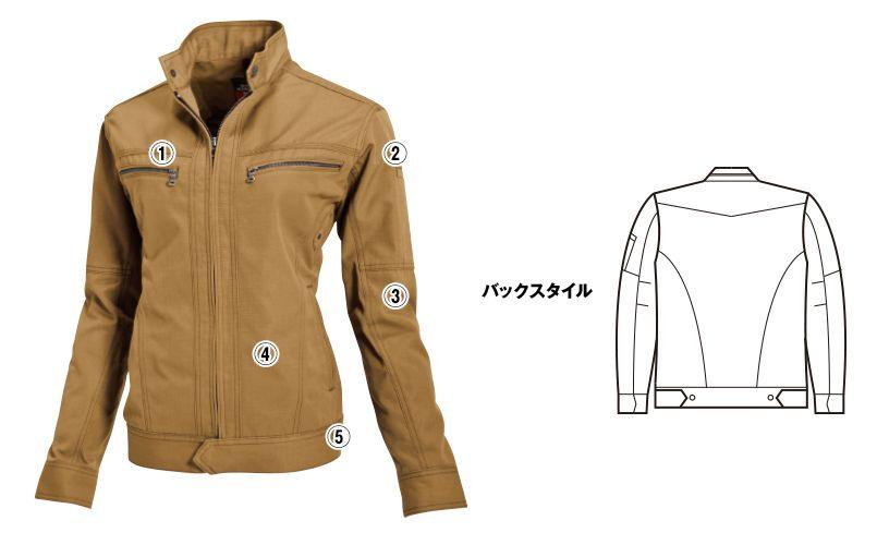 バートル 5308 T/C リップクロスレディースジャケット(女性用) 商品詳細・こだわりPOINT