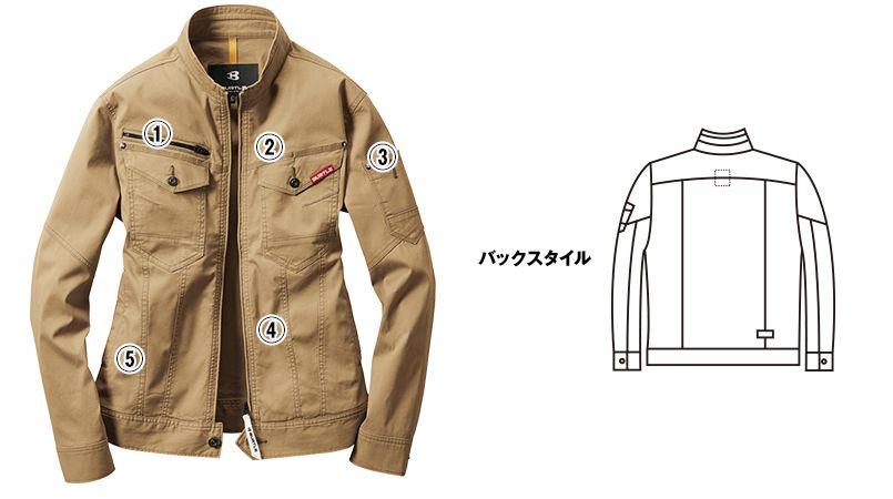 バートル 561 [春夏用]ジャケット(男女兼用) 商品詳細・こだわりPOINT