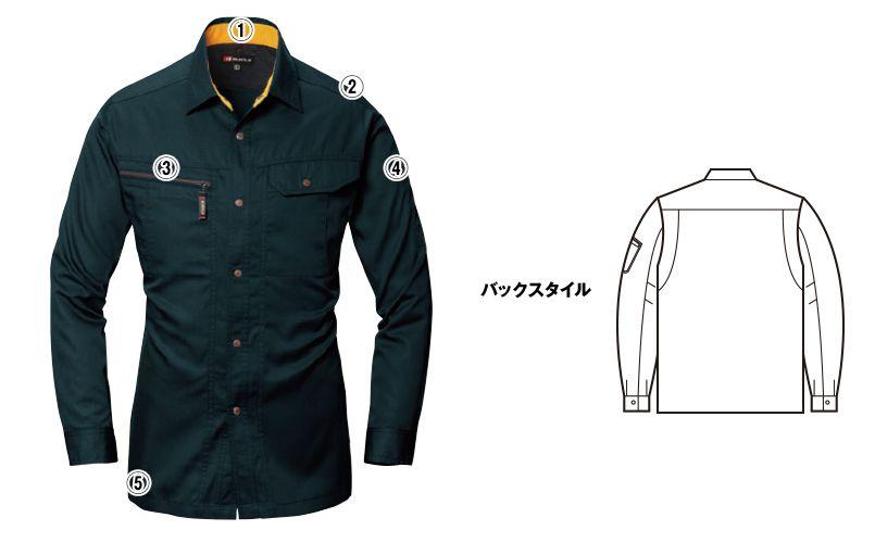 バートル 6033 長袖シャツ(男女兼用) 商品詳細・こだわりPOINT
