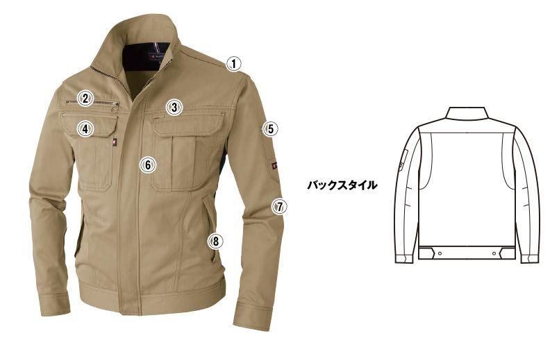 バートル 6091 [秋冬用]制電ソフトツイルジャケット(男女兼用) 商品詳細・こだわりPOINT