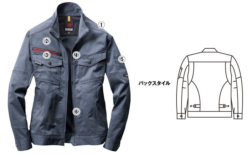 バートル 7041 [春夏用]ストレッチドビー長袖ジャケット(男女兼用) 商品詳細・こだわりPOINT