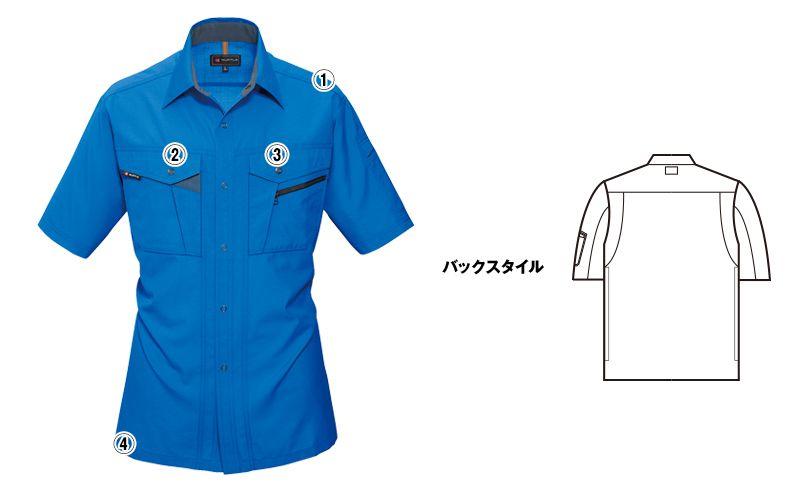 バートル 7065 [春夏用]ソフトトロピカル半袖シャツ(男女兼用) 商品詳細・こだわりPOINT