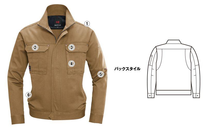 バートル 8031 チノクロスジャケット(綿100%)(男女兼用) 商品詳細・こだわりPOINT