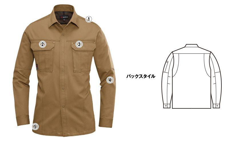 バートル 8035 チノクロス長袖シャツ(綿100%)(男女兼用) 商品詳細・こだわりPOINT