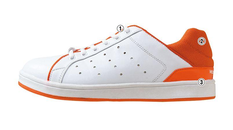 バートル 804 セーフティフットウェア 作業靴 樹脂先芯(男女兼用) 商品詳細・こだわりPOINT