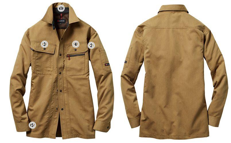 バートル 8063 ヴィンテージライトチノ長袖シャツ(男女兼用) 商品詳細・こだわりPOINT