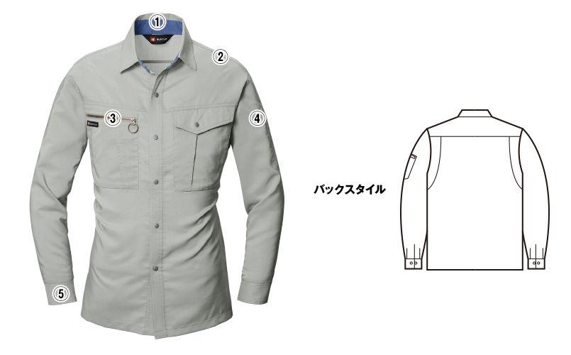 バートル 9023 制電ストレッチ長袖シャツ(男女兼用) 商品詳細・こだわりPOINT