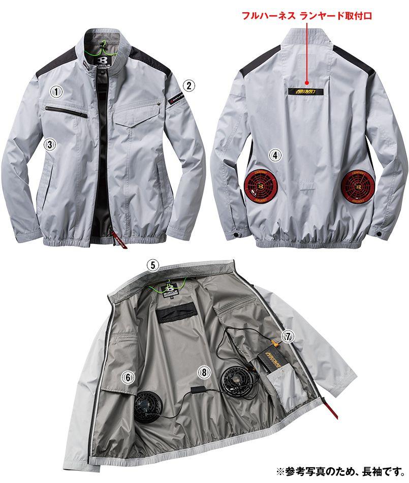 AC1071 バートル エアークラフト 長袖ブルゾン(男女兼用) 商品詳細・こだわりPOINT