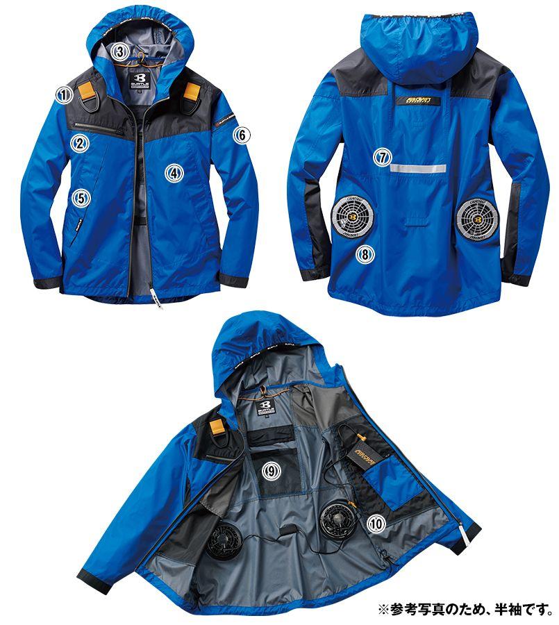 空調服 バートル AC1091SET-D エアークラフトセット パーカージャケット(男女兼用) 商品詳細・こだわりPOINT