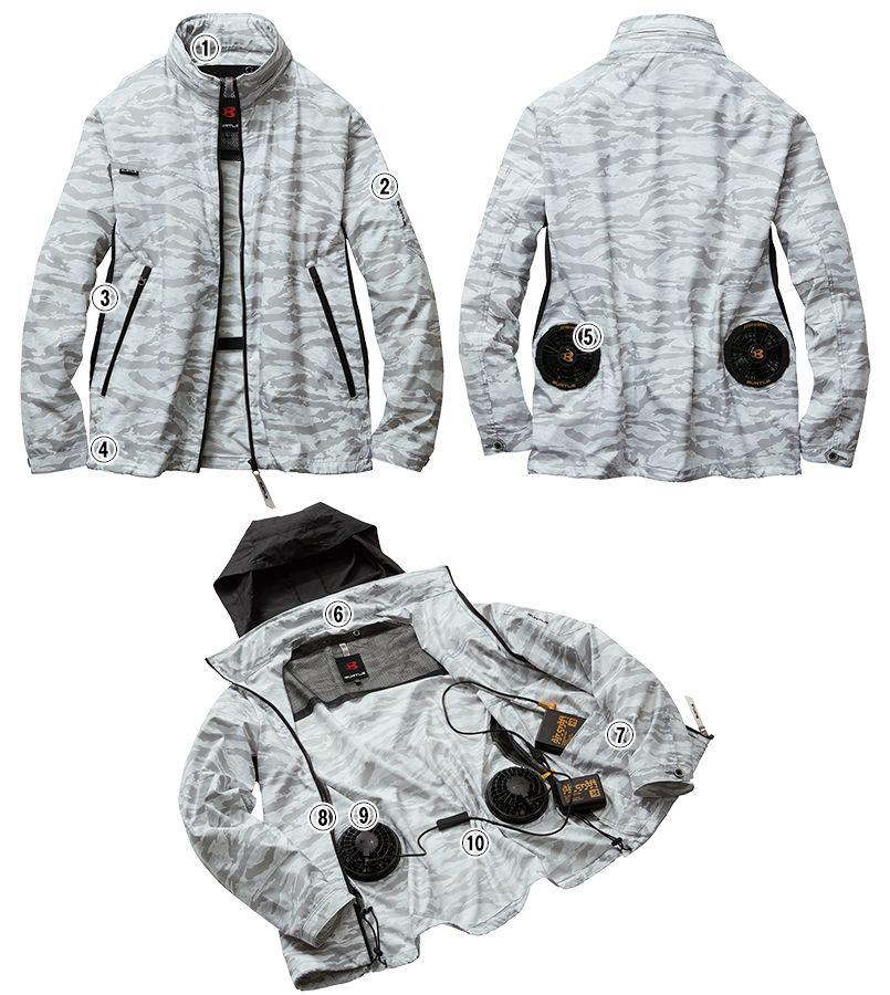 バートル AC1111PSET-B エアークラフト 迷彩 長袖ジャケット(男女兼用) ポリ100%  商品詳細・こだわりPOINT
