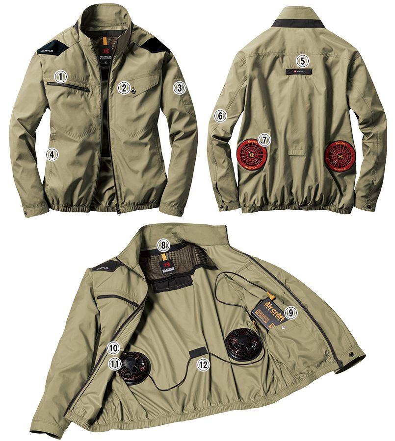空調服 バートル AC1121SET-B エアークラフト ハーネス対応 長袖ブルゾン(男女兼用) ポリ100% 商品詳細・こだわりPOINT