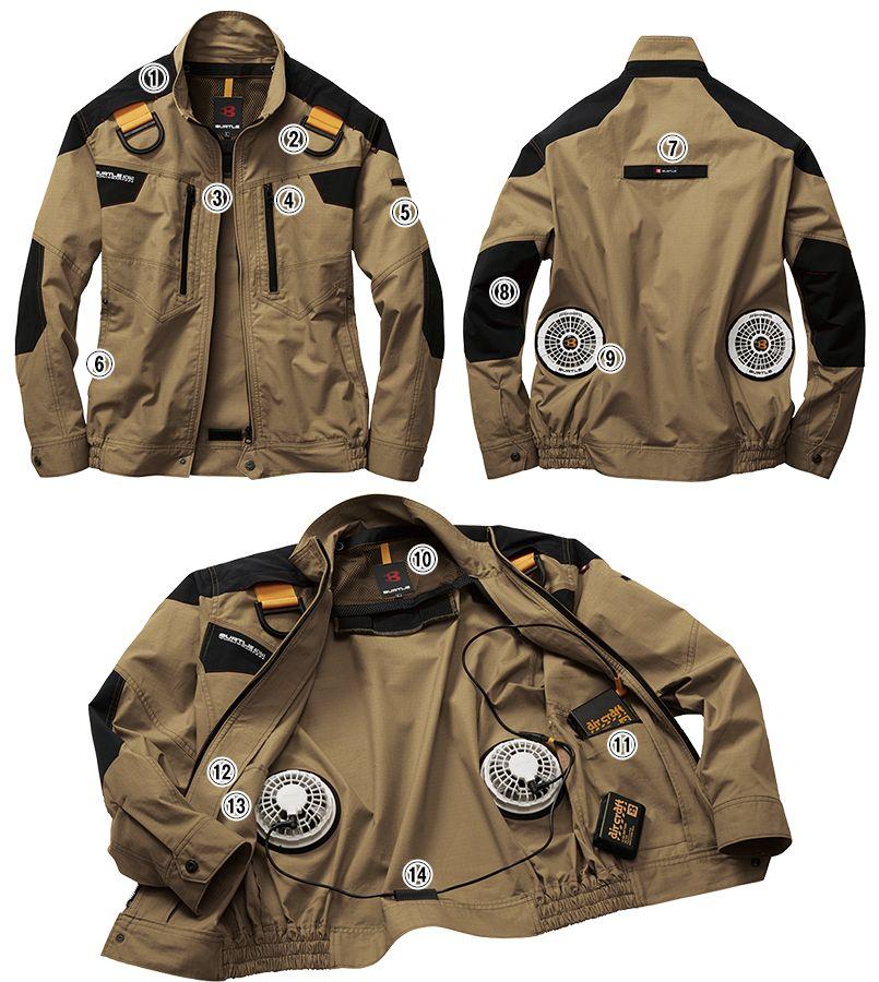 空調服 バートル AC1141SET-B エアークラフト 綿100% ハーネス対応  長袖ブルゾン(男女兼用) 商品詳細・こだわりPOINT