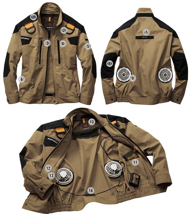 空調服 バートル AC1141SET エアークラフトセット 綿100% ハーネス対応  長袖ブルゾン(男女兼用) 商品詳細・こだわりPOINT