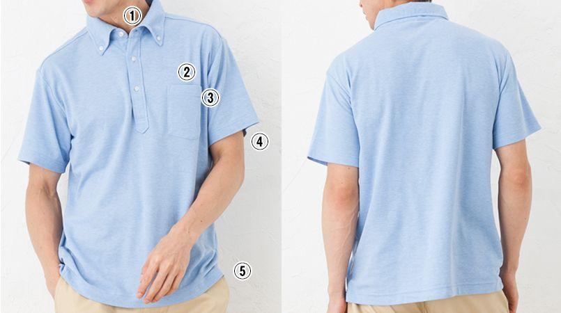 ドライCVCボタンダウンポロシャツ(ポケ付)(5.3オンス)(男女兼用) 商品詳細・こだわりPOINT