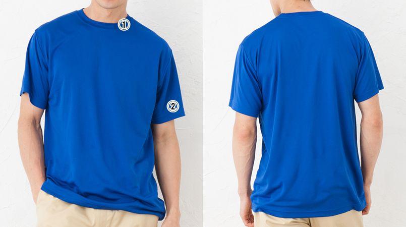ドライシルキータッチTシャツ 4.7オンス(男女兼用) 商品詳細・こだわりPOINT