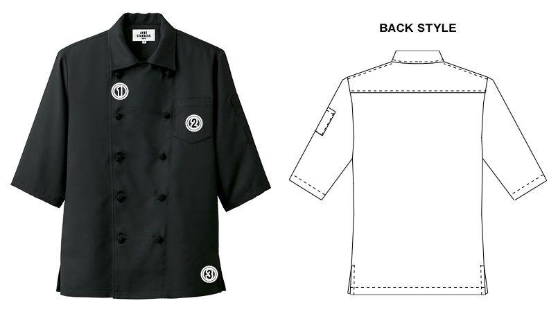 7753 チトセ(アルベ) ダブルコックシャツ/五分袖(男女兼用) 商品詳細・こだわりPOINT