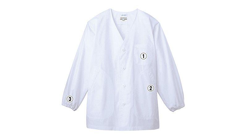 AB-6400 チトセ(アルベ) 白衣/長袖/襟なし(男性用) 商品詳細・こだわりPOINT