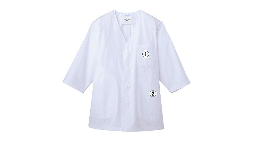 AB-6401 チトセ(アルベ) 白衣/七分袖/襟なし(男性用) 商品詳細・こだわりPOINT