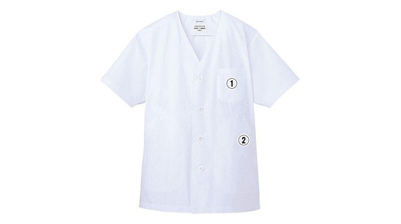 AB-6402 チトセ(アルベ) 白衣/半袖/襟なし(男性用) 商品詳細・こだわりPOINT