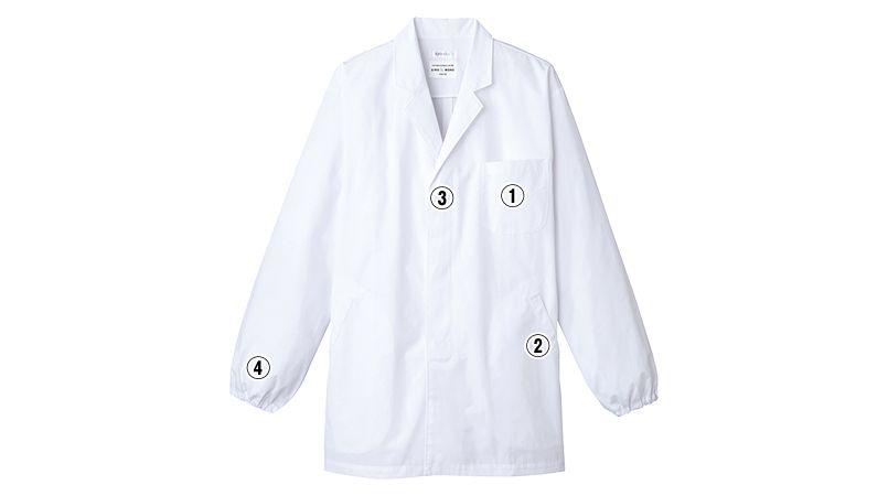 AB-6406 チトセ(アルベ) 白衣/長袖/襟あり(男性用) 商品詳細・こだわりPOINT