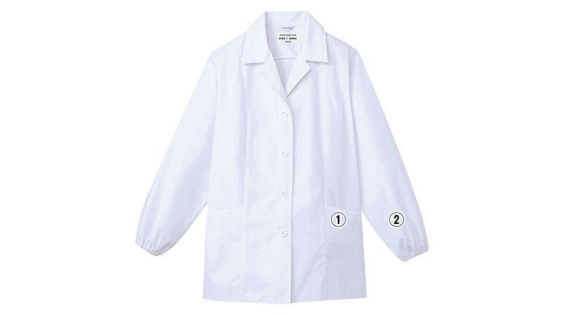 AB-6408 チトセ(アルベ) 白衣/長袖/襟あり(女性用) 商品詳細・こだわりPOINT