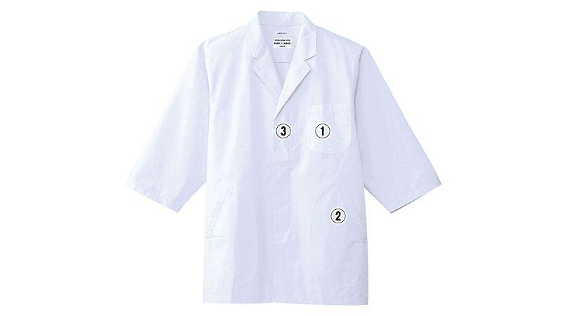 AB-6507 チトセ(アルベ) 白衣/七分袖/襟あり(男性用) 商品詳細・こだわりPOINT
