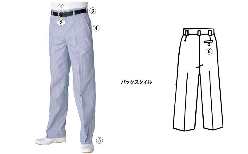 AS-119 チトセ(アルベ) コックノータックズボン(男性用) 商品詳細・こだわりPOINT