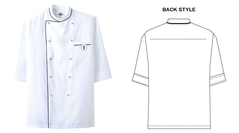 AS-7609 チトセ(アルベ) コックシャツ/七分袖(男女兼用) 商品詳細・こだわりPOINT