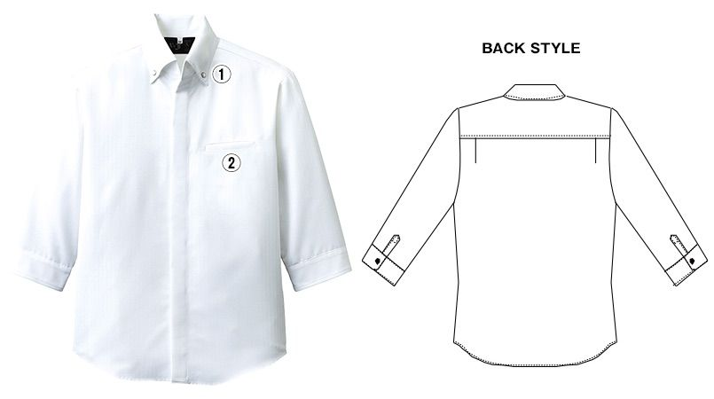 AS-7708 チトセ(アルベ) コックシャツ/七分袖(男女兼用) 商品詳細・こだわりPOINT