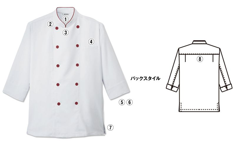 AS-7804 チトセ(アルベ) コックシャツ/七分袖(男女兼用) 商品詳細・こだわりPOINT