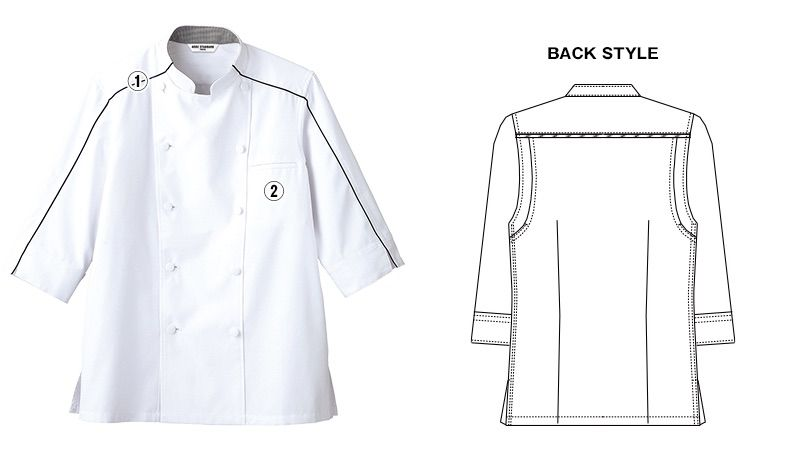 BC-7123 チトセ(アルベ) ブランチ パイピングコックジャケット/七分袖(男女兼用) 商品詳細・こだわりPOINT