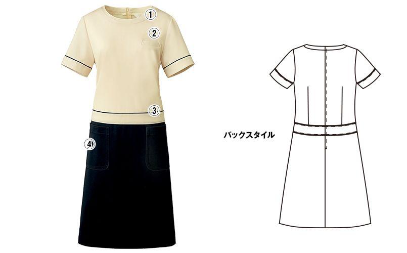CL-0202 キャララ(Calala) [通年]ワンピース(女性用) 上下ツートン 商品詳細・こだわりPOINT