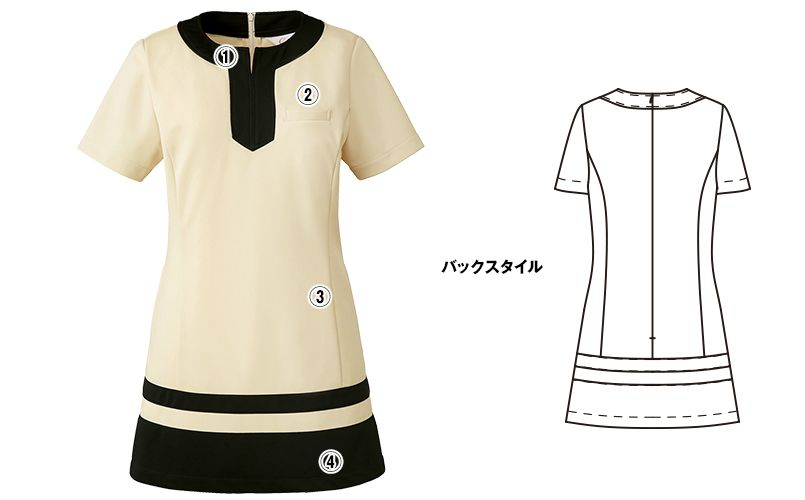 CL-0203 キャララ(Calala) チュニック 裾ブラック(女性用) 商品詳細・こだわりPOINT