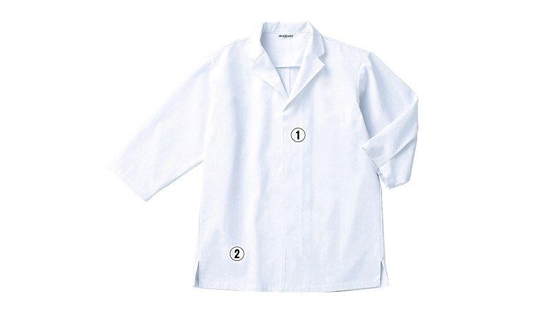 DN-6853 チトセ(アルベ) 白衣/七分袖(男女兼用) 商品詳細・こだわりPOINT