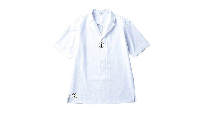 DN-6854 チトセ(アルベ) 白衣/半袖(男女兼用) 商品詳細・こだわりPOINT