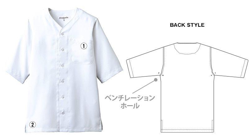 DN-7735 チトセ(アルベ) ダボシャツ/dradnats(男女兼用) 商品詳細・こだわりPOINT
