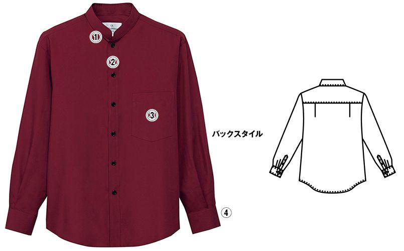 EP-6839 チトセ(アルベ) ブロードシャツ/長袖(男女兼用)スタンドカラー 商品詳細・こだわりPOINT