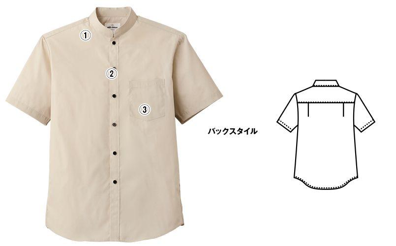 EP-6840 チトセ(アルベ) ブロードシャツ/半袖(男女兼用)スタンドカラー 商品詳細・こだわりPOINT
