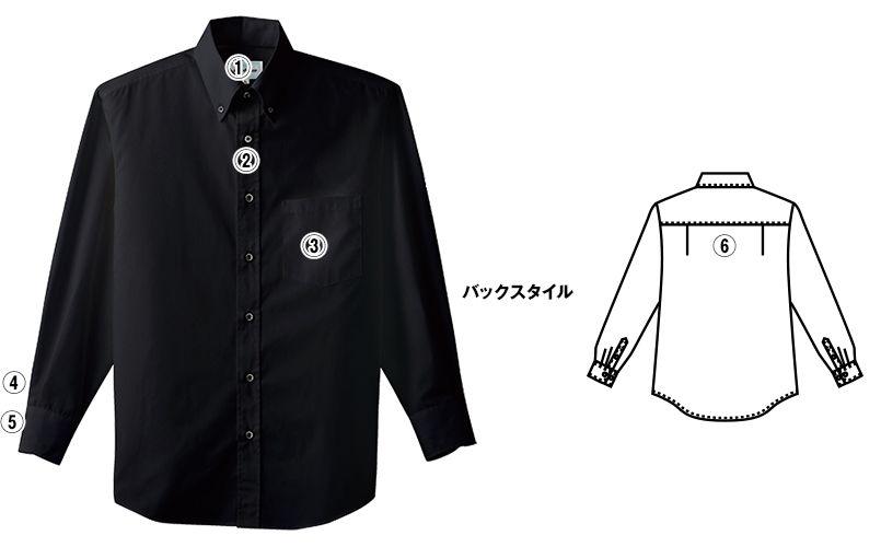 EP-7616 チトセ(アルベ) ボタンダウンシャツ/長袖(男女兼用) 商品詳細・こだわりPOINT