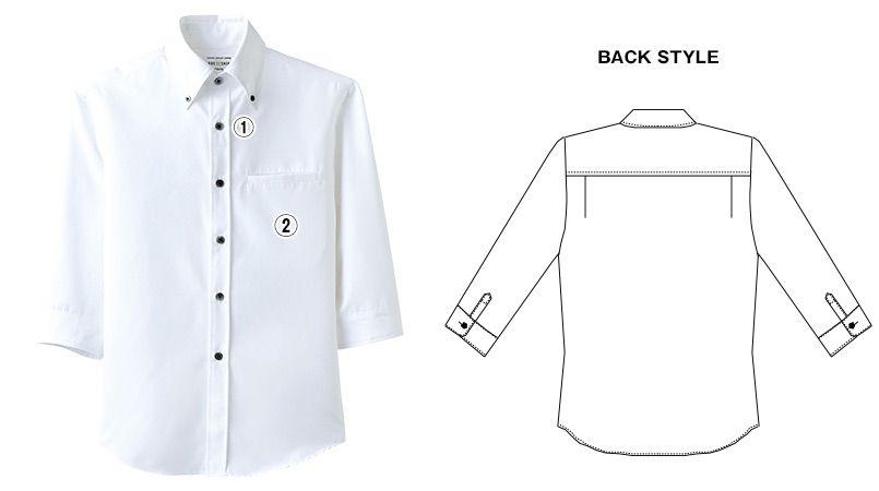 EP-7619 チトセ(アルベ) ボタンダウンシャツ/七分袖(男女兼用) 商品詳細・こだわりPOINT