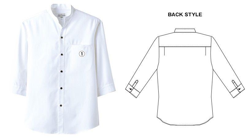EP-7620 チトセ(アルベ) スタンドカラーシャツ/七分袖(男女兼用) 商品詳細・こだわりPOINT