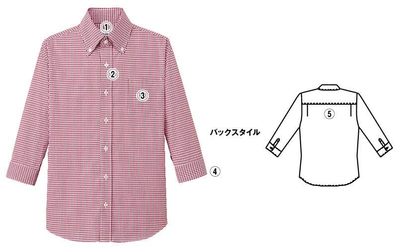EP-7818 チトセ(アルベ) ボタンダウンシャツ/七分袖(男女兼用)ギンガムチェック 商品詳細・こだわりPOINT
