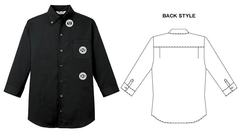 EP-7823 チトセ(アルベ) ボタンダウンシャツ/七分袖(男女兼用)開襟 商品詳細・こだわりPOINT